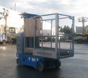 Vertical Lift Train the Trainer and Operator Programs